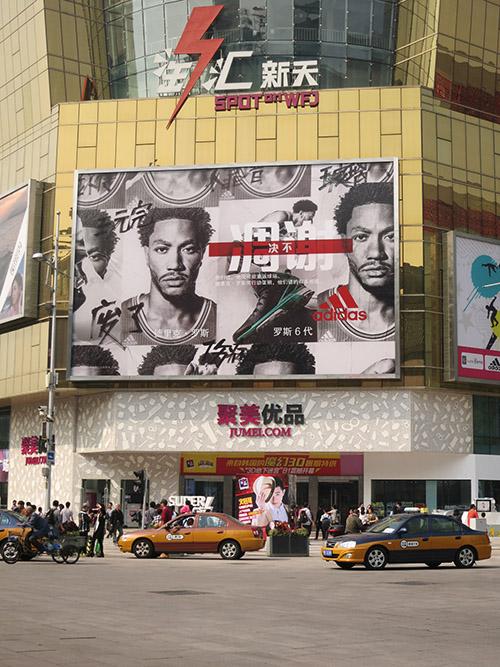 Wangfujing eller Times Square? Go Bulls!