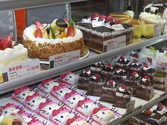 Personligt er jeg vild med Hello Kitty kagerne.